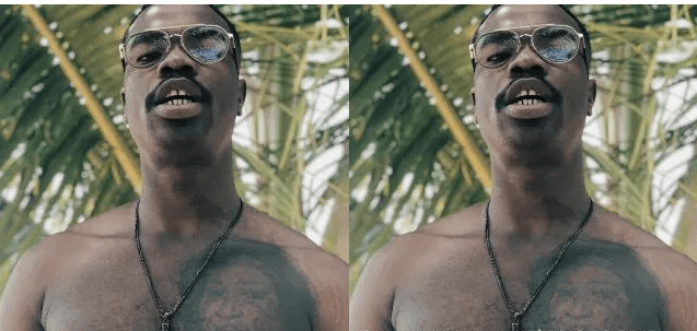 George Floyd Chest Tattoo: Darkovibes Tattoos Picture Of His Mother On His Chest